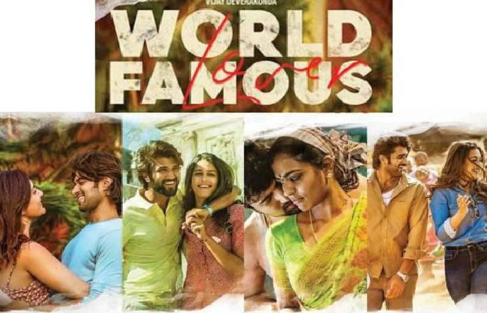 world famous lover movierulz