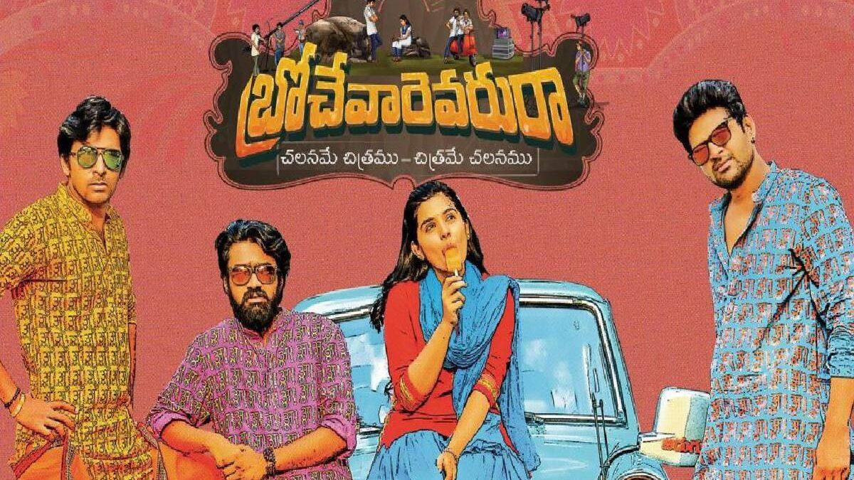 Brochevarevarura (2019) HDRip Telugu Movie Download & Watch Free Online on Movierulz